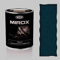 Термостойкая краска с металлическим эффектом Mirox-5001. 0,75 л