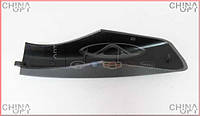 Крышка рейлинга передняя R, Chery Kimo [S12,1.3,MT], Original