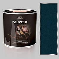Термостойкая краска с металлическим эффектом Mirox-5001. 2,25 л