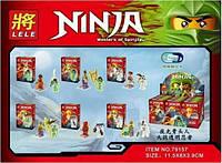 Конструктор Lele Ninja 79157, 6 видов комплектов фигурок, 2 персонажа в наборе