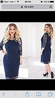 Женское нарядное платье большой размер синего цвета