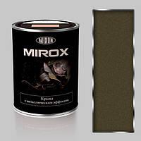 Термостойкая краска с металлическим эффектом Mirox-1035. 0,75 л