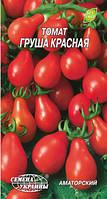 Семена Томат Груша красная  0,2 г