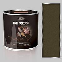 Термостойкая краска с металлическим эффектом Mirox-1035. 2,25 л