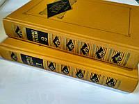 Книга Томас Гарди, избранные произведения в двух томах.