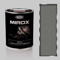 Термостойкая краска с металлическим эффектом Mirox-9007. 0,75 л