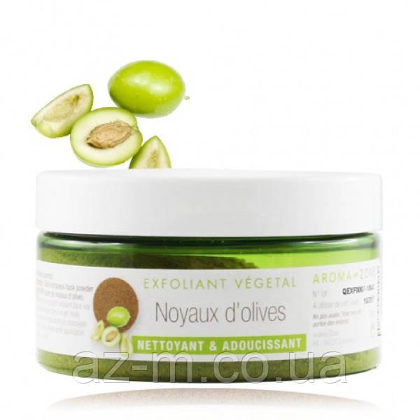 Оливковой косточки (Noyaux d'olives) (порошок), 30 г