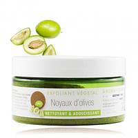 Скраб Оливковых косточек (Noyaux d'olives) (порошок), 30 г