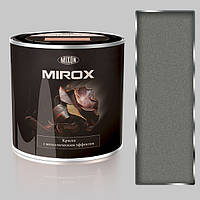 Термостойкая краска с металлическим эффектом Mirox-9007. 2,25 л