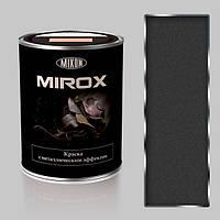 Термостойкая краска с металлическим эффектом Mirox-7022. 0,75 л