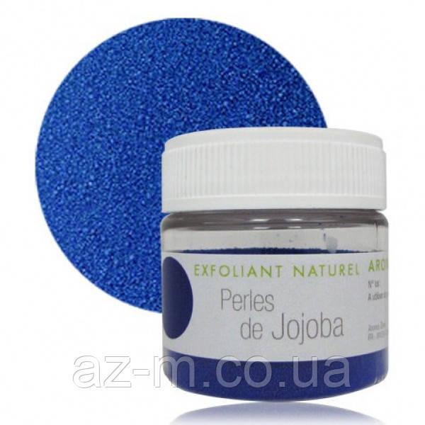 Скраб Синих жемчужин Жожоба (Perles de jojoba), 20 г