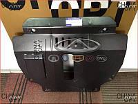 Защита двигателя металлическая, Geely EX7[2.0,X7], CEEX7, Ukraine Product