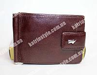"""Кожаный кошелек-скрепка """"Braun Buffel"""" коричневого цвета"""