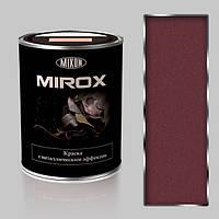 Термостойкая краска с металлическим эффектом Mirox-3009. 0,75 л