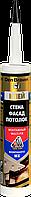 Клей универсальный 300 мл Den Braven MONTAGEFIX-MX