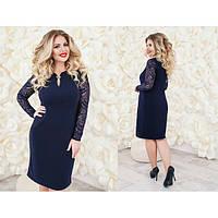 Женское нарядное платье синего цвета ткань масло