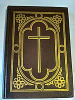 Книга Библия, Книги Ветхого и Нового Завета Канонические с иллюстрациями, два тома.