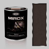 Термостойкая краска с металлическим эффектом Mirox-8016. 0,75 л