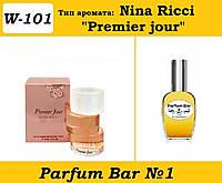 "Женские духи Nina Ricci ""Premier jour"" - 50 мл."