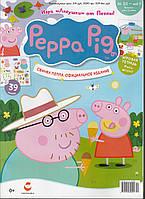 Журнал Свинка Пеппа №20 - игра Лягушки от Пеппы