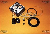 Ремкомплект тормозного суппорта переднего (ZX) ZX Land Mark BQ6510-3501010 Autofren [Италия]