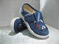 Мокасины детские для мальчика синие смурфики 24р.