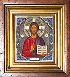 Икона Христос Пантократор (к венчальной паре Владимирская)