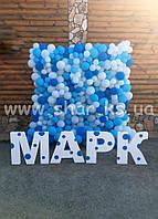 Стена для детского праздника из воздушных шаров