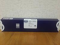 Тяга рулевая Skoda Octavia A5 2004-->2012 Ruville (Германия) 925438