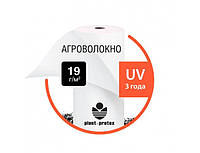Агроволокно Plant-Protex P-19 белое (1,6х100) Польша.