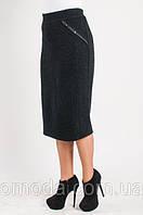 Женская теплая юбка из ткани букле