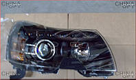 Фара передняя правая (ЕС8) Emgrand EC8 [2.0,GP] 1017021258 Китай [оригинал]