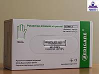 Перчатки нитриловые ТМ MEDICARE