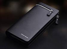 Стильний чоловічий клатч портмоне гаманець Curewe Kerien