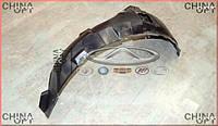Подкрылок передний R, локер, Chery A13, Forza [HB], A13-3102022, Licence