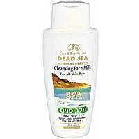 Очищающее молочко для лица Care and Beauty Line Очищение, снятие макияжа, увлажнение 250 мл