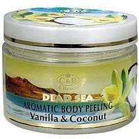 Пилинг для тела Care and Beauty Line Ваниль и кокос Антицеллюлитный и подтягивающий 350 мл