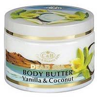 Сливки для тела Care and Beauty Line Ваниль и кокос Питание, разглаживание расстяжек  300 мл