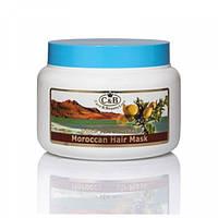 Марокканская маска Care and Beauty Line Для поврежденных, тусклых, непослушных волос 250 мл