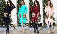 Модное женское пальто с меховыми карманами / Украина / кашемир