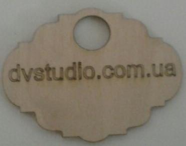 Гардеробні номерки дерев'яні з логотипом
