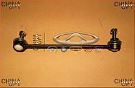 Стойка стабилизатора передняя правая (усиленная) Geely CK1F [2011г.-] 1400551180 AS-METAL [Турция]