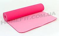 Коврик для фитнеса и йоги TPE+TC 2-х слойный (183cм/61см/6мм) нескользящий Розовый-св.розовый