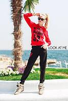 Женский спортивный костюм из турецкой двухнитки