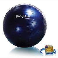 Гимнастический мяч с антиразрывной системой PRO-FORM Ø 65 см