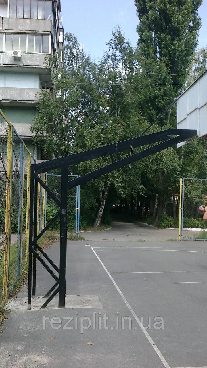 Баскетбольная стойка на четырех опорах (вынос 1250-2000 мм), уличная, стационарная.