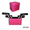 Профессиональная сумка для мастеров маникюра и визажа BPT-04D_LeD, фото 3