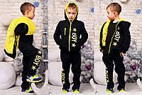 """Детский подростковый тёплый спортивный костюм на байке + мех 1982 """"BOY"""" в расцветках"""