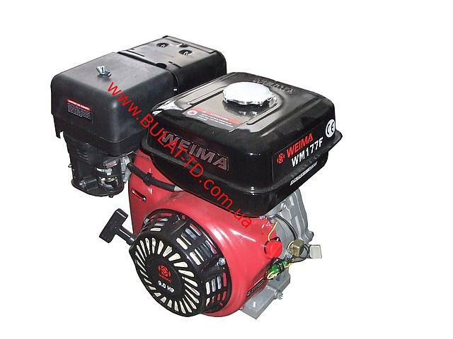 Двигатель бензиновый без электростартера WEIMA(Вейма) WM177F-S (под шпонку, 9л.с.) к мотоблоку
