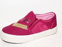 Детская обувь оптом. Детские кеды - слипоны бренда Tom.m для девочек (рр. с 25 по 30)